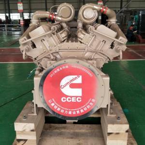 Buy cheap PLC 1600BHP KTA38 Cummins Engine 2260*1339*2332mm product