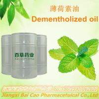 Buy cheap Dementholized peppermint oil; mint oil product