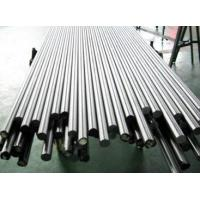 Buy cheap CK45 , ST52 , 20MnV6 Induction Hardened Rod High Hardness And Wear - Resistance product