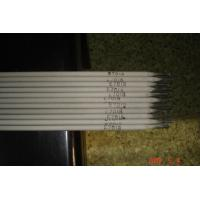 China China factory Direct supply carbon steel welding electrode  E7016 E7018 graphite electrode price on sale