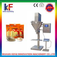 Buy cheap 2015 Filling and packing machine/ Auger powder filler machine/ Powder filling machine auger filler from wholesalers