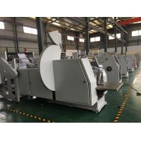Buy cheap Dairy Fully Automatic Square Bottom Paper Bag Making Machine With Best Price from wholesalers