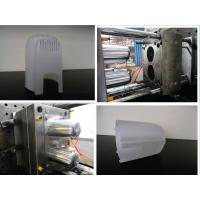 Buy cheap plastic moulds for electrical pedestal fans motor cover product