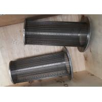 Buy cheap Stainless Steel Wedge Wire Screen Filter Strainer product