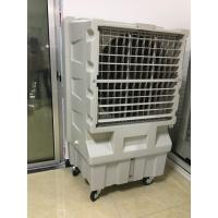 450W commercial  portable air cooler
