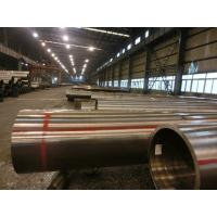Buy cheap P12 Alloy Steel Seamless Pipes ASTM A335 Standard Fixed / Random Length product