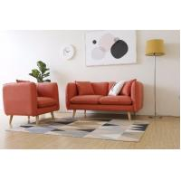 Buy cheap Solid Wood Sectional Modern Classic Sofa Set Custom Living Room Furniture product