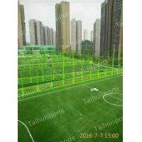 China SBR Synthetic Grass Infill Granule Heat Absorption With FIFA Approved wholesale