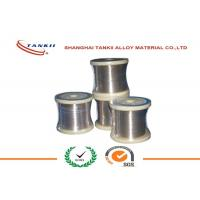 Buy cheap ERNiCu - 70 1.0mm 2.5mm Copper Nickel Alloy Wire ASTM Standard For Welding product