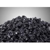 Buy cheap Graphite Carbon Additive Recarburizer Black Lumpy Particles Strong Adsorption product