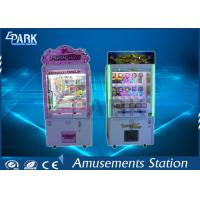 Buy cheap Indoor Toy Crane Machine GSM Module LCD Screen Transparent Tempered Glass product