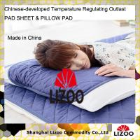 China Chinese developed Temperature Regulating cooling  PCM  bed pad and pillow pad on sale
