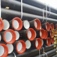 Buy cheap Self-restrained and T-type Joint Ductile Cast Iron Pipes, K9, with Cement Lining product