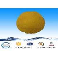 Buy cheap Heavy metal ions removal chemicals polyferric sulfate for industrial wastewater product