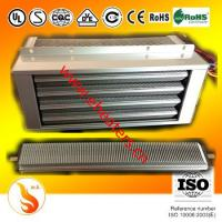 China electronic heating device ( PTC heater basis) for bathroom ceiling heater on sale