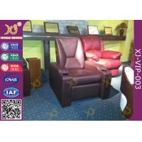 Buy cheap Synthetic Leather Home Theater Seating Sofa With Recline Function product