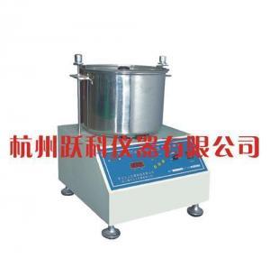 Buy cheap Extractor de la centrifugadora del asfalto del indicador digital product