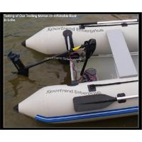 Trolling motor batteries images images of trolling motor for Strongest 12v trolling motor
