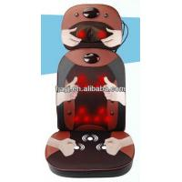 Buy cheap Multi function cushion product