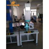 China Rinco Ultrasonic Welding Machine 110v Or 220V , Power Pulse Ultrasonic Welder on sale