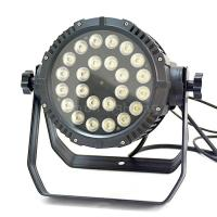 Buy cheap 24pcs 10w RGBW 4in1 Full Color DMX Outdoor LED Par 64 Stage Light from wholesalers