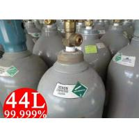 Buy cheap Rare Gases , Xenon Inert Noble Gases Filled In 8L - 50L Cylinder Non Flammable Rare Xe product