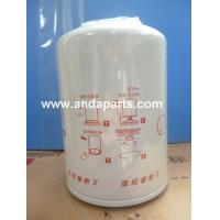Buy cheap GOOD QUALITY FLEETGUARD WATER FILTER WF2076 product