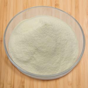 Buy cheap D90 Grade 25kg Edible Demineralized Goat Milk Whey Powder product