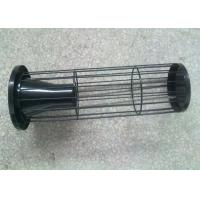Buy cheap 120 - 300mm Dust Collector Cage , Filter Cage For Quarium Filter Socks product