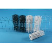 Buy cheap Decorative Hexagonal Wire Netting from wholesalers