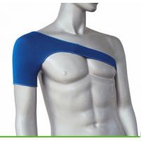Buy cheap Sports Nylon Neoprene Shoulder Support Arm Protector UV Proof product