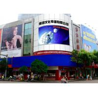 P6 Outdoor Led Video Display Full Color Led Screen For Railway / Department Stores
