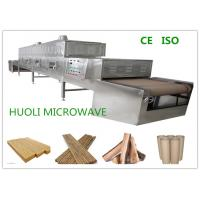 Buy cheap 90KW Microwave Wood Drying Machine / Plywood Belt Microwave Dryer product