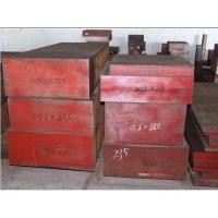 Buy cheap P20 Is Plastic Mould Steel. product
