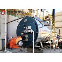 Fire Tube Gas Oil Steam Boiler 1 Ton Automatic Operating WNS 1 - 1.25 - Y