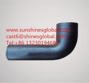Buy cheap Colocaciones del arrabio del eje del tubo Fittings/CISPI 301No del arrabio de ASTM A888 Hubless product