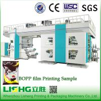 China 195kw Four Colors Flexo Print Machine With Intelligent Control System on sale