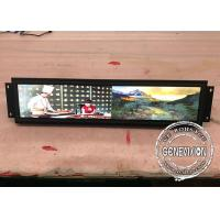 Buy cheap 28 inch Wifi Bus Stretched LCD Display Open Frame Train Android High Brightness Bar Display from wholesalers