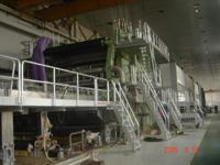 Buy cheap Paper Machine - 3 product