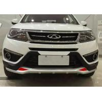 Buy cheap 2016 Chery New Tiggo5 Sport Style Front Guard / Rear Bumper Guard Replacement product