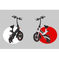 Buy cheap Smart Fold Up Electric Bike 25KM / H , 36V 6AH Mini Folding Electric Bike product
