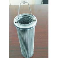 Buy cheap Stainless Steel Hydac Filter Element , Cartridge Basket Oil Filter 1.5W Power product