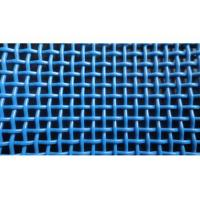 China Blue and white polyester wire mesh for barn/mews-china factory on sale