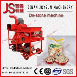 Buy cheap Máquina da De-pedra da gravidade do amendoim/máquina/classificador limpeza do amendoim product