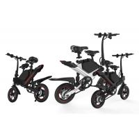 Buy cheap Portable Smart Folding Electric Bike 36V Lithium Battery Powered 12 Inches 2 Wheels product