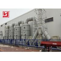 Buy cheap 1200mm Diameter Industrial Washing Tower Used For Dust Collecting Industry product