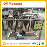 Buy cheap High quality mini corn or peanut oil refining plant/small sunflower oil refining machine product
