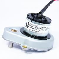 Buy cheap Ul  Micro Synchronous Gear Motor , DC Gear Motor 12v For Automobile product