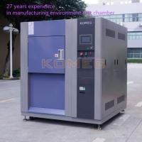 Buy cheap High Precision Load Cell Modules Altitude Test Chamber With Mobile Wheel CE Certified product