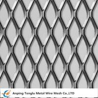 Buy cheap Expanded Metal Sheet|With Micron Opening 1.5x2mm Flattened and Raised Surface product